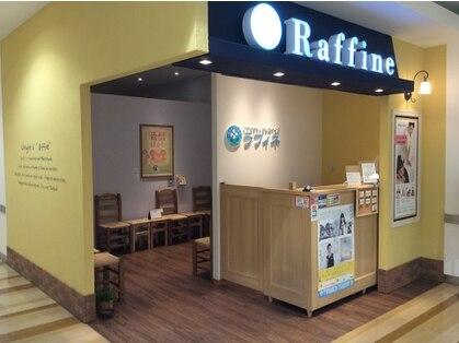 ラフィネ イオン松江店