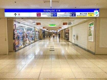 ラフィネ 新宿サブナード店の写真