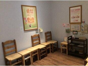 ラフィネ イオン松江店(島根県松江市)