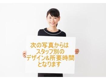 アウラ 新宿西口店(aura)/実際にご来店頂いたお客様の写真
