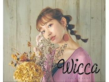ウィッカ(Wicca)(東京都杉並区)