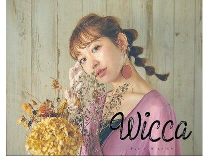 ウィッカ(Wicca)の写真