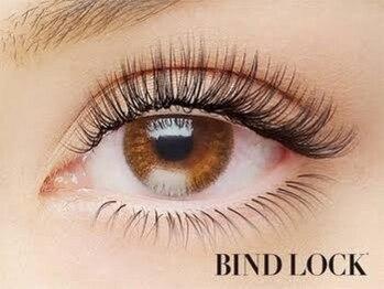 天使の目/バインドロック
