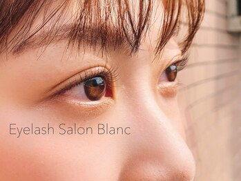 アイラッシュサロン ブラン イオンモール富士宮店(Eyelash Salon Blanc)(静岡県富士宮市)