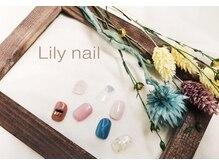リリー ネイル(Lily nail)