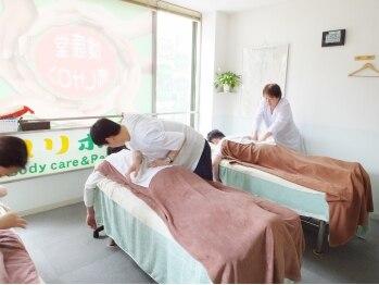 健康堂整体療術院(神奈川県横浜市中区)