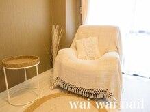 ワイワイネイル(waiwai nail)の雰囲気(フット席☆リクライニングソファーでご用意♪)