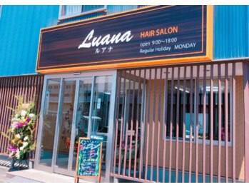 美容室 ルアナ(Luana)の写真/周りの目が気にならない☆アットホームで落ち着いたプライベート空間でゆっくりとお寛ぎ下さい♪