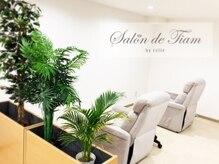 サロンドティアム バイ レリー(Salon de Tiam by relie)の詳細を見る