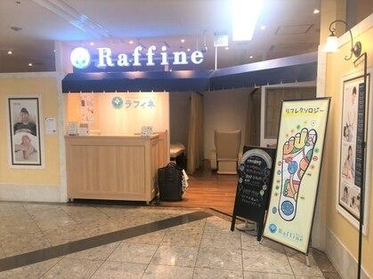 ラフィネ 中山とうきゅう店の写真
