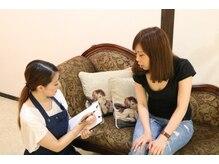 ご予約からお仕上がりまで☆施術の流れをご紹介します!