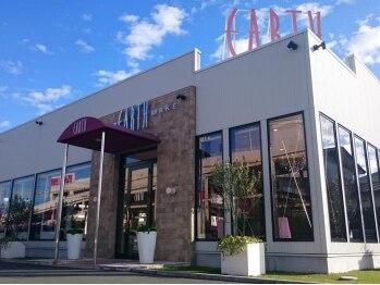 クローバー アース浜松市野店(Qlover)(静岡県浜松市東区)
