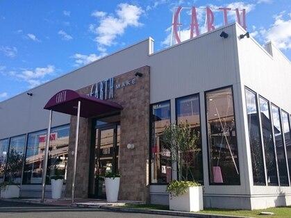 クローバー アース浜松市野店(Qlover)