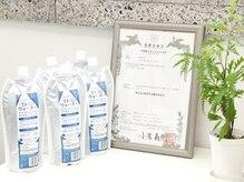 酸素カプセルサロン O2O 玉造の雰囲気(健康や美容に効果が期待できる「ミトコンウォータ―」をサービス)