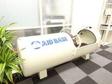 酸素カプセルサロン O2O 玉造の雰囲気(話題の酸素カプセルで日々のお疲れを解消!)