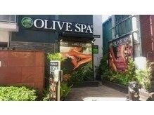 オリーブスパ 西中洲店(OLIVE SPA)の詳細を見る