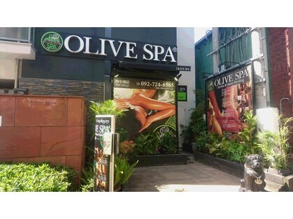 オリーブスパ 西中洲店(OLIVE SPA)