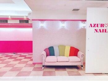 アジュールネイル 心斎橋筋店(AzurNail)(大阪府大阪市中央区)