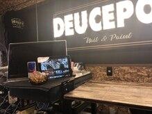 デュースポット(DEUCEPOT)の雰囲気(オシャレな空間でお菓子とHuluでゆったり♪)