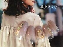 アグニークリッシェ(Agunik Riche)/【グレージュネイル】