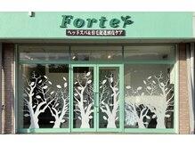 フォルテ(Forte)