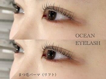 オーシャン アイラッシュ 名駅笹島店(Ocean Eyelash)/まつげパーマ(リフト)