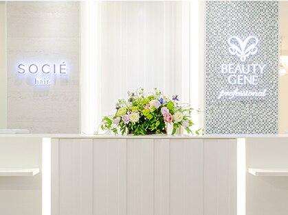 ビューティジーン プロフェッショナル 二子玉川店(BEAUTY GENE professional)の写真