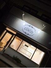 ビューティーサロン ココ 各務原店(COCO)/店舗外観