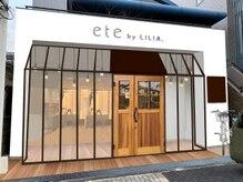 エテバイリリア(ete by LILIA)