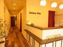 ドルチェヴィータ(DOLCE VITA)の詳細を見る