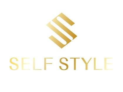 セルフスタイル(SELF STYLE)の写真