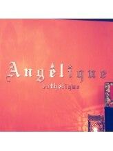 トータルエステ アンド ハーブセラピー アンジュリーク(Ange' lique)/~癒しの一軒家サロン~