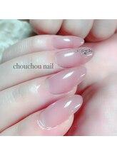 シュシュネイル(chouchou nail)/マオジェル☆ワンカラー