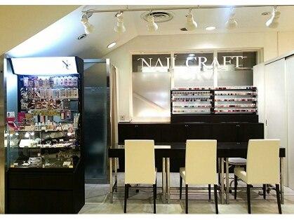 ネイルクラフト 八王子店の写真