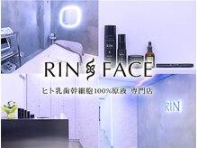 リンフェイス 新宿店(RIN FACE)