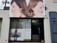 クレアラルーチェ 尾道店(Crea la Luce)
