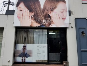 クレアラルーチェ 尾道店(Crea la Luce)(広島県尾道市)