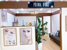 プリマドール 防府店(PRIMA D'OLL)