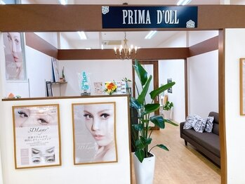 プリマドール 防府店(PRIMA D'OLL)(山口県防府市)