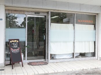 マンシッカ(MANSIKKA)