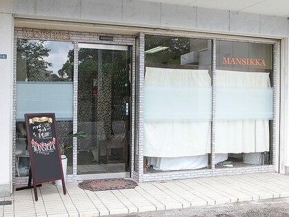 マンシッカ(MANSIKKA)の写真