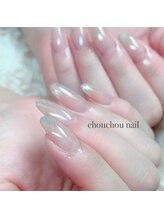 シュシュネイル(chouchou nail)/マオジェル☆ユニコーングラデ