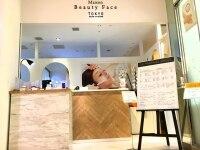 メゾンビューティーフェイス 小田急百貨店新宿店(Maison Beauty Face)
