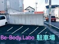 スリム専科 ビィボディラボ(Be Body Labo)