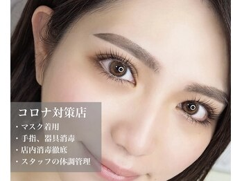 アイラッシュサロン ブラン ピオレ姫路店(Eyelash Salon Blanc)(兵庫県姫路市)