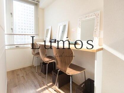 ルーモス アイラッシュサロン(Lumos)の写真