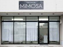 ネイルサロン ミモザ(MIMOSA)の詳細を見る