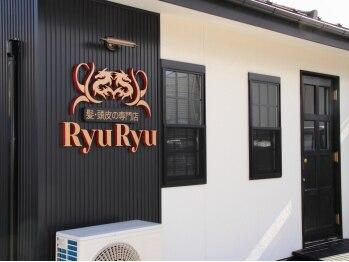 リュウ リュウ(Ryu Ryu)(福島県郡山市)