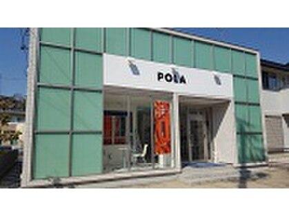 ポーラ ザ ビューティ 多治見住吉店(POLA THE BEAUTY)の写真