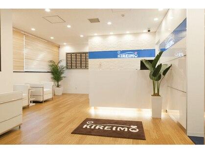 キレイモ 渋谷道玄坂店(KIREIMO)の写真